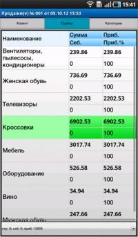 018 monitor